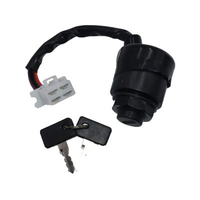 IG99-070 - Ignition Switch