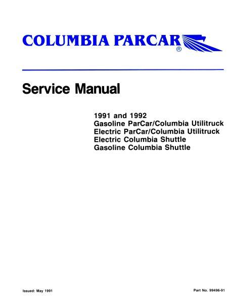 PU11-220 - Gas & Elec Service Manual, '90--'95