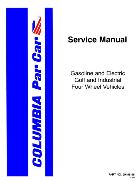 PU11-250 - Gas & Elec Service Manual, '96-'00