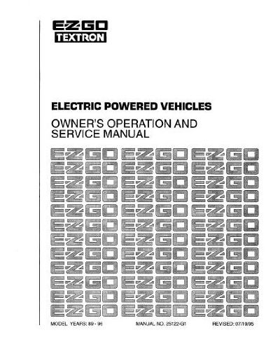 PU22-110 - Service Manual, Electric, '89-'94