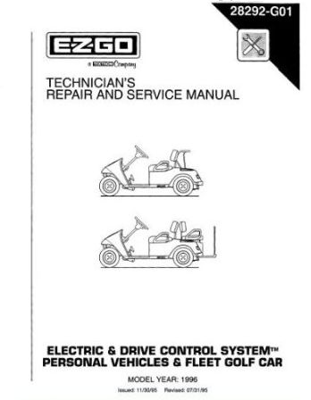 PU22-150 - Service Manual, Electric, '96 DCS