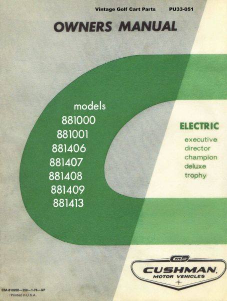 PU33-051 - Service Manual, Electric, '67